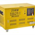 20KW三相汽油发电机