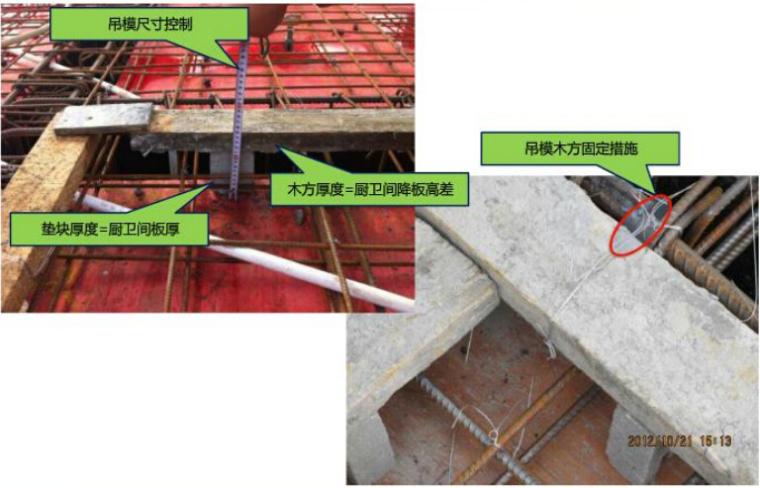 华润二十四城柒公馆工程全套施工方案及技术交底(附CAD图,共100多项)