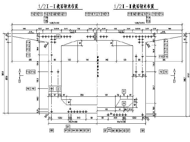 跨度70+120+70m挂篮悬臂灌筑预应力混凝土刚构连续梁通用图121张(双线、悬浇)