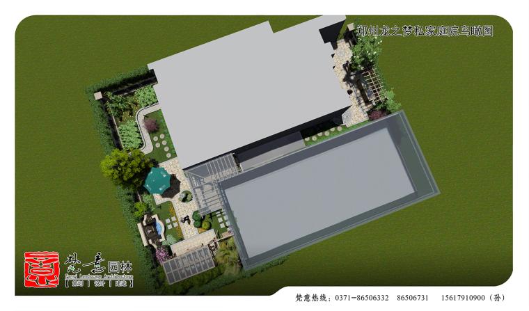 郑州普罗旺世龙之梦庭院设计——梵意庭院设计_2