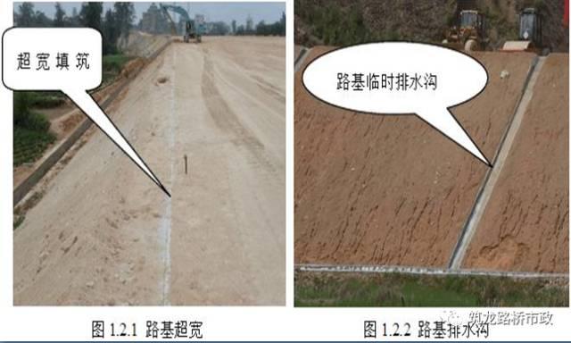 路基土石方施工全过程图文,等了这么久终于等到了_28