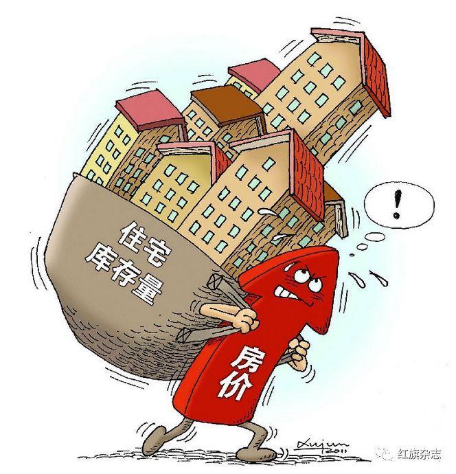 世界上最巨大的浪费——被扭曲的房地产市场