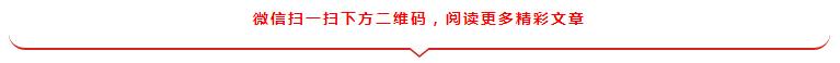 筑龙路桥微信公众号.jpg