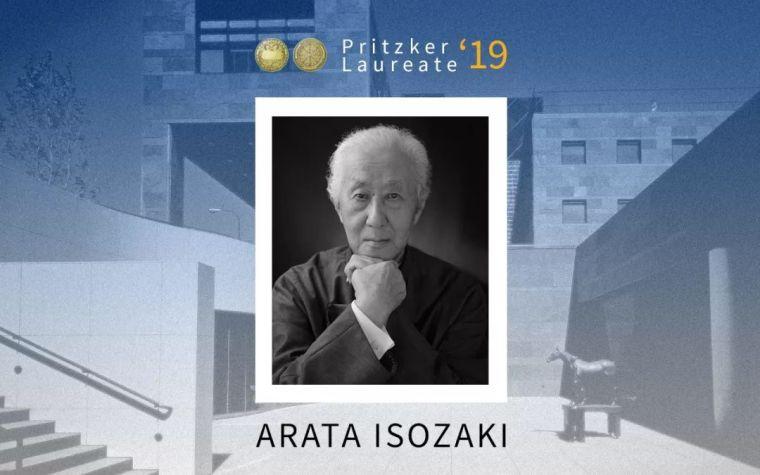 2019普利兹克建筑奖得奖者新鲜出炉!