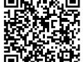 北京弱电电缆:机房布线系统要求各有特点