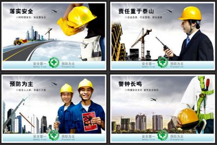 建筑施工安全生产非法违法行为,你必须知道的!