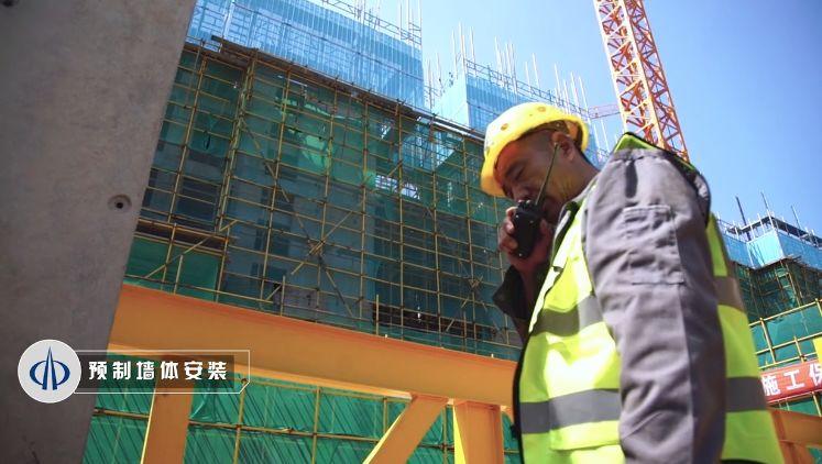 聚焦山西省首例装配整体式剪力墙结构建设项目_24