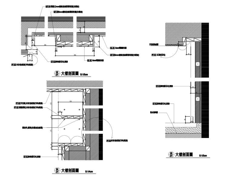 [深圳]邱德光|前海壹方中心现代中式风格住宅设计施工图+物料书+效果图_8