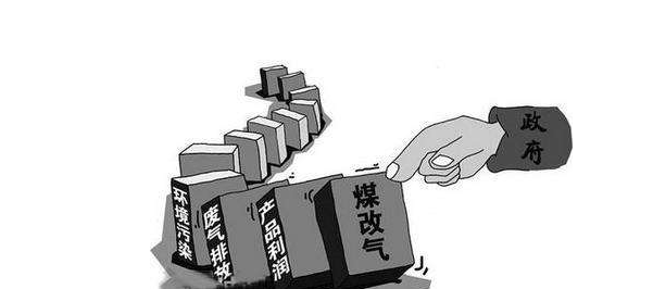 十八省煤改气煤改电政策汇总