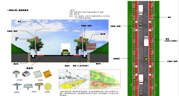 [浙江]线形工程开敞绿色景观道路规划设计合同建筑设计乡村文本下载