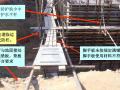 建筑施工扣件式钢管脚手架安全技术作业指导书(附图较多)