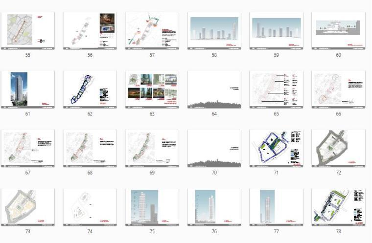 [重庆]KPF解放碑金融商务街区城市规划设计方案文本-部分缩略图