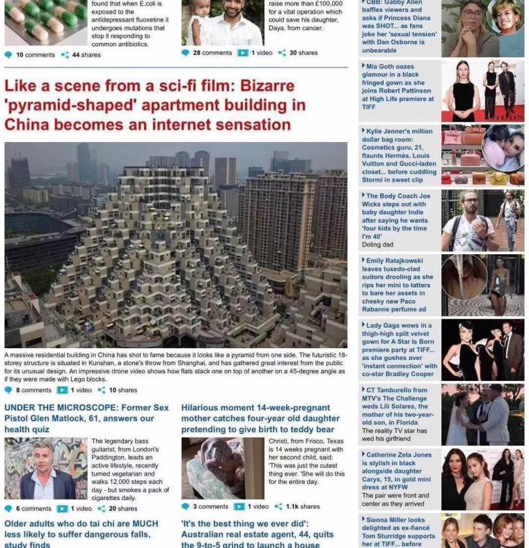 "IT产业园规划资料下载-苏州""金字塔住房""在国外火了!"