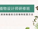 涿州鸿坤·理想尔湾住宅景观