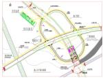 跨线桥施工组织设计(69页)