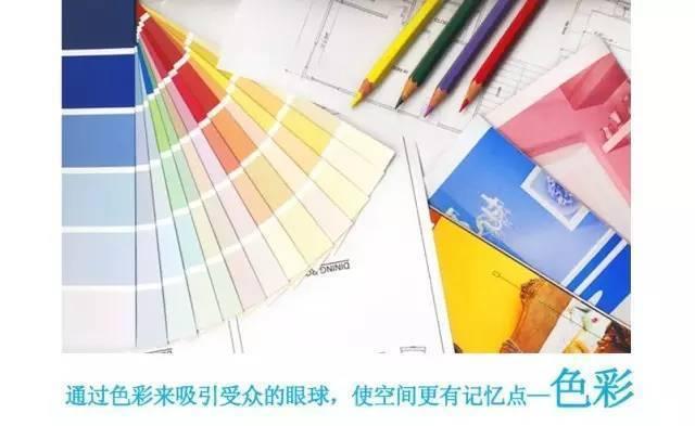 软装设计师必备理论之空间色彩搭配