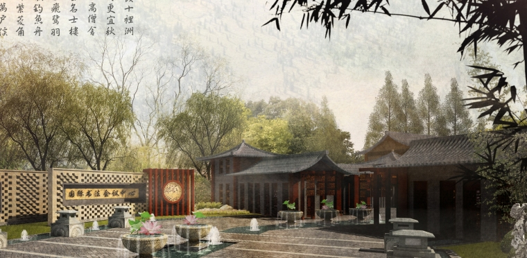 接待中心 门口_副本-新中式院落 接待中心第1张图片