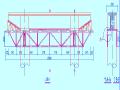 常家岩特大桥盖梁施工方案