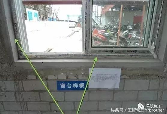 外窗塞缝工程施工工艺指引,可惜诸多工地都未做的那么好!_6