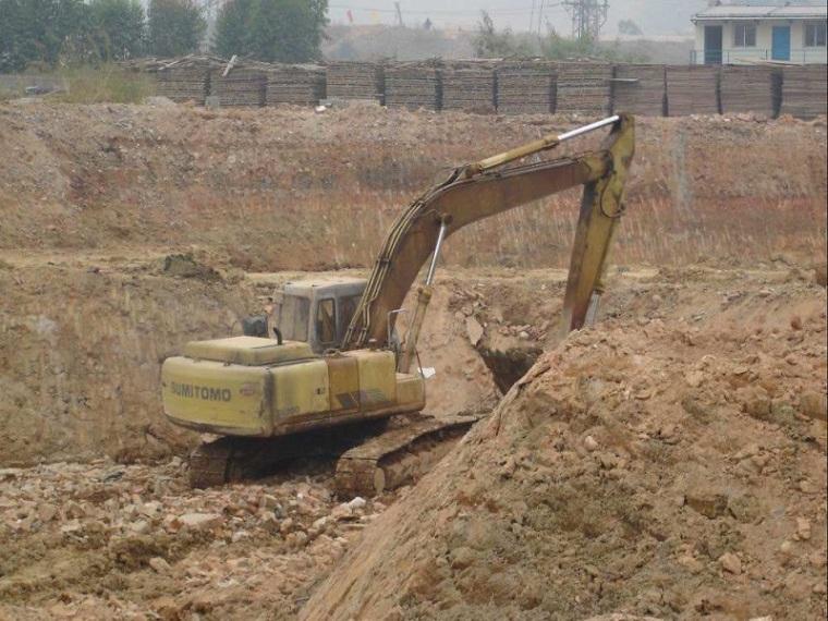 土方开挖工程专项施工方案Word版(共24页)-基坑土方开挖