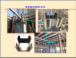 精品工程土建细部质量标准化策划与实施(150页)