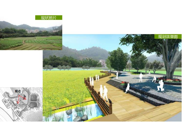 村入口环境改造