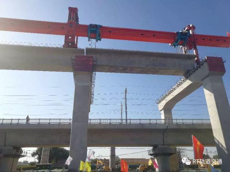 高铁跨高铁!潍莱高铁成功跨越济青高铁