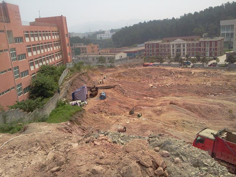 保障性住房建设项目基坑开挖及支护方案