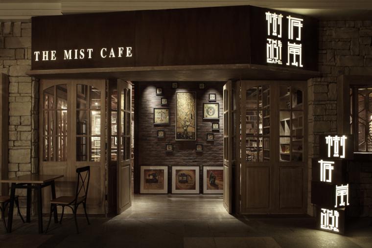 丰盛町·树有岚咖啡馆设计方案文本