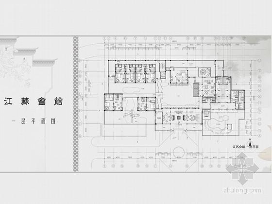 [江苏]水墨江南新中式素雅会所概念设计方案(含效果图)