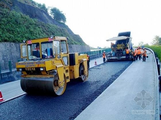 [浙江]路面修复及路下排水管网改造工程28张图