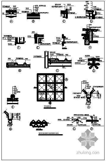 某钢结构屋面部分节点构造详图(一)