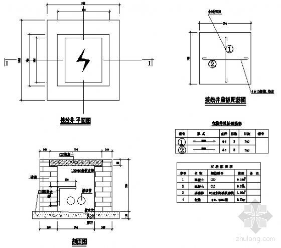 接线井大样图-4