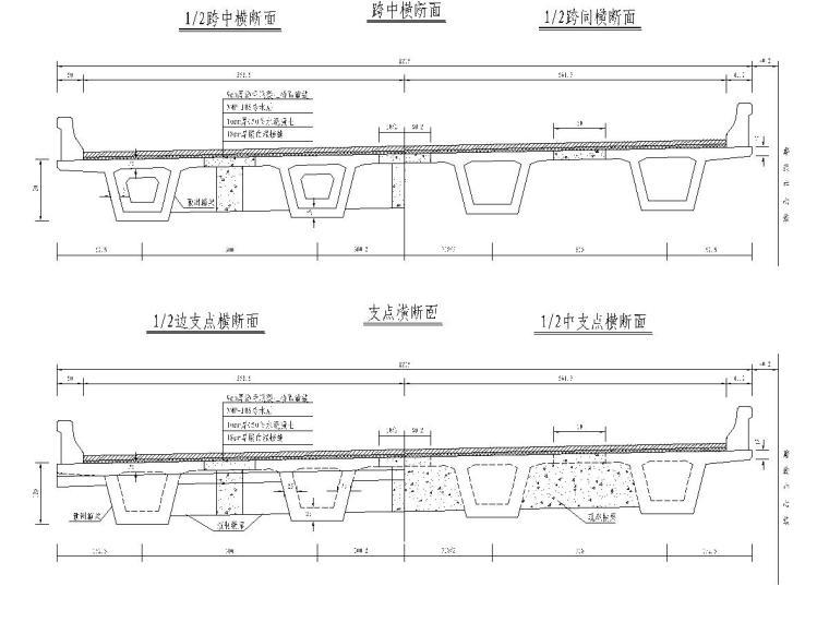 跨径20米斜交20°预应力混凝土连续箱梁通用图32张(整体式路基)
