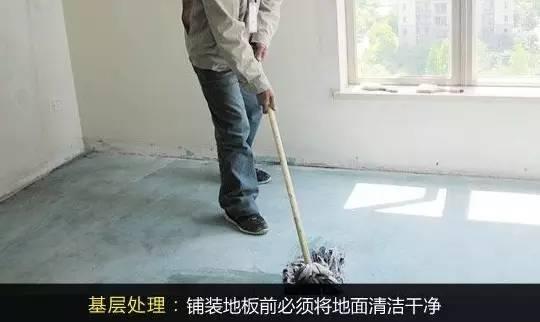 屋面水泥砂浆找平层施工资料下载-屋面工程抹水泥砂浆找平层施工的要求