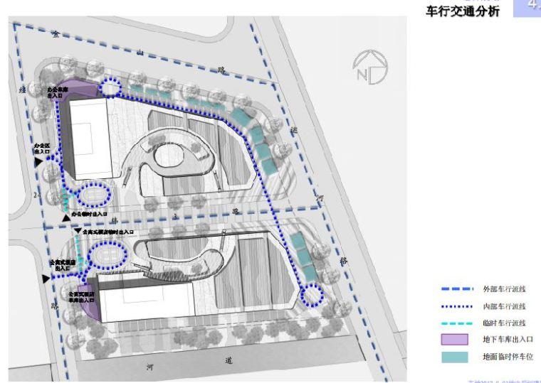 [苏州]高嘉商务广场商业办公建筑规划设计方案文本_8
