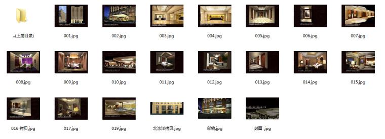 [山西]全套详细的酒店设计施工图(含效果图)_8