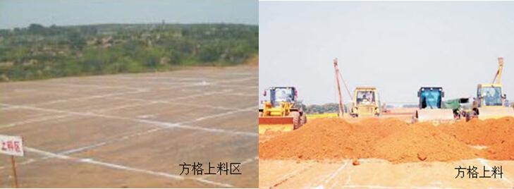 路堤填筑标准化要求