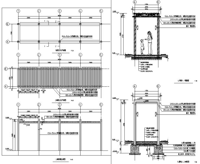 [重庆]低碳工业园区高端住宅景观设计全套施工图(2016最新)_4