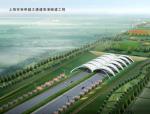 上海越江隧道发展状况分析