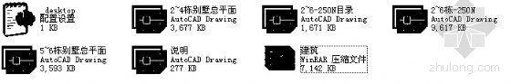 丹堤C区2、3、4、5、6号楼建筑施工图-4