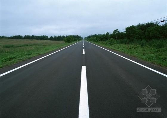 [山东]市政道路打通工程设计招标文件