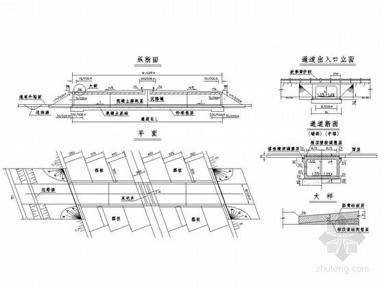 高速公路箱型涵洞通用图(60张)