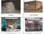 商业餐饮中心工程总承包施工组织设计(225页,附图)