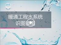 2016~2017年度第一批中国建设工程鲁班奖入选名单公示-3.png