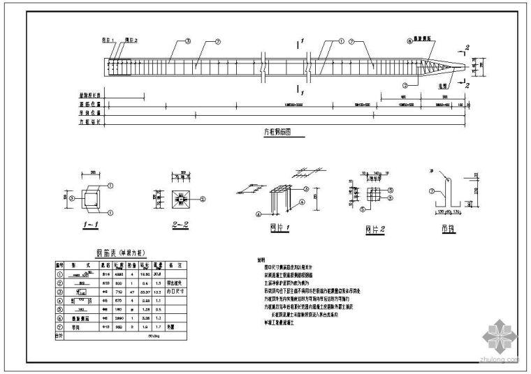 某混凝土预制方桩基础节点构造详图