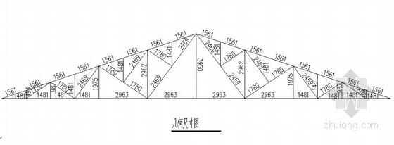 三角形钢桁架节点构造详图