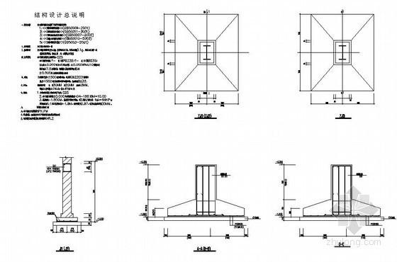 [丹阳]钢结构厂房结构设计图(带吊车)
