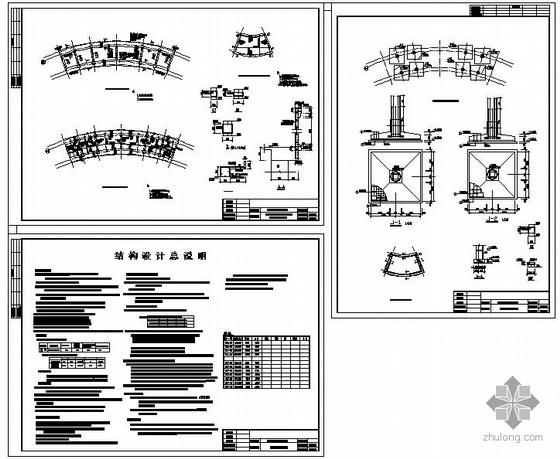 河北某中学大门结构设计图
