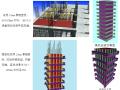 [陕西]超高层办公楼群工程总承包施工组织设计(259页,附图)